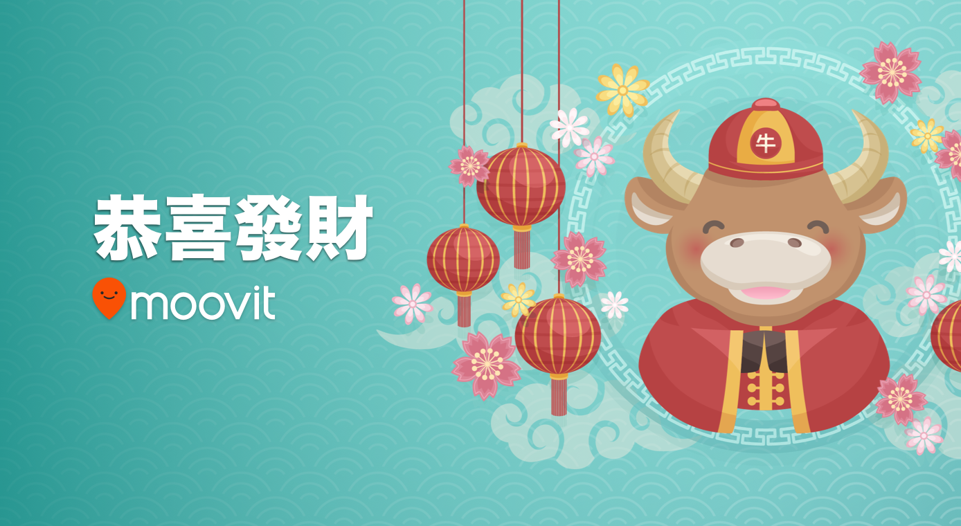 Popup_2021_Chinese_New_Year_CN